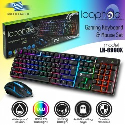 Loophole Gaming Set LH-6990X