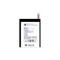 Μπαταρία Για Lenovo BL211 P780