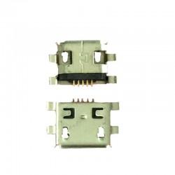Bύσμα Φόρτισης Για  Sony Ericsson Spiro W100 /  Xperia X10 mini