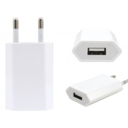 Φορτιστής adaptor Apple iPhone (Bulk).