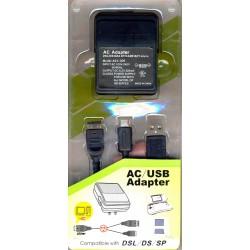 Φορτιστής Τροφοδοτικό USB για Nintendo DS DSL Lite Gameboy SP micro